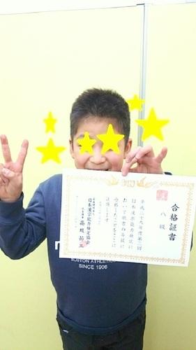 和泉中央漢検1.5.jpg